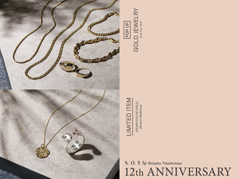 S.O.S fp 新宿タカシマヤ店 12th ANNIVERSARY