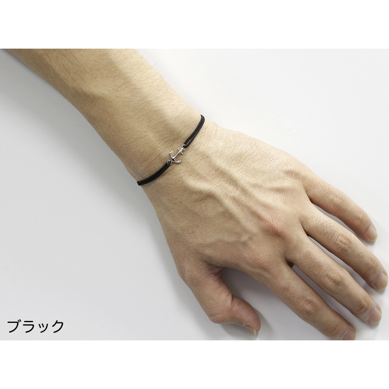 Small Anchor Cord Bracelet - Silver