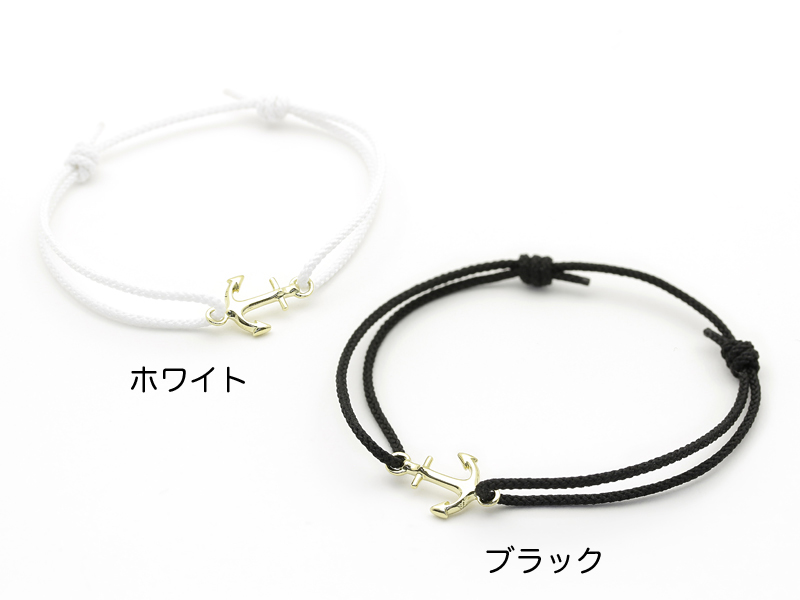 Small Anchor Cord Bracelet - K18Yellow Gold