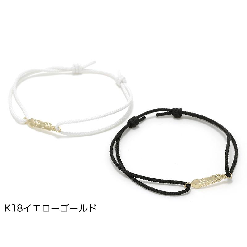 Mini Feather Cord Bracelet
