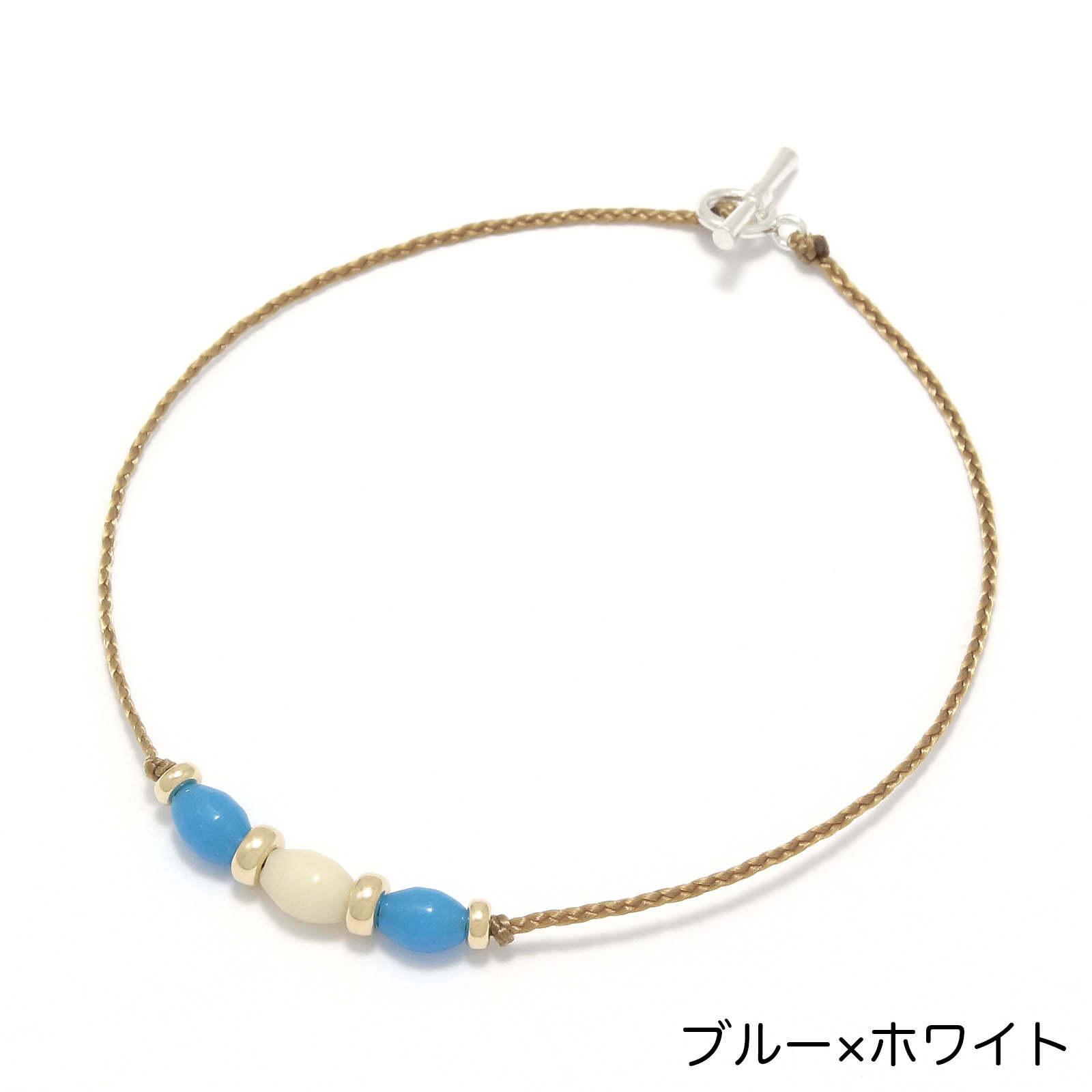 One Mile Jewelry PDS Beads Bracelet