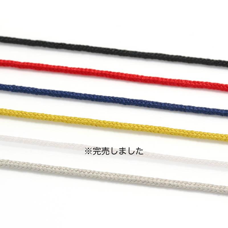 One LG Diamond Bracelet