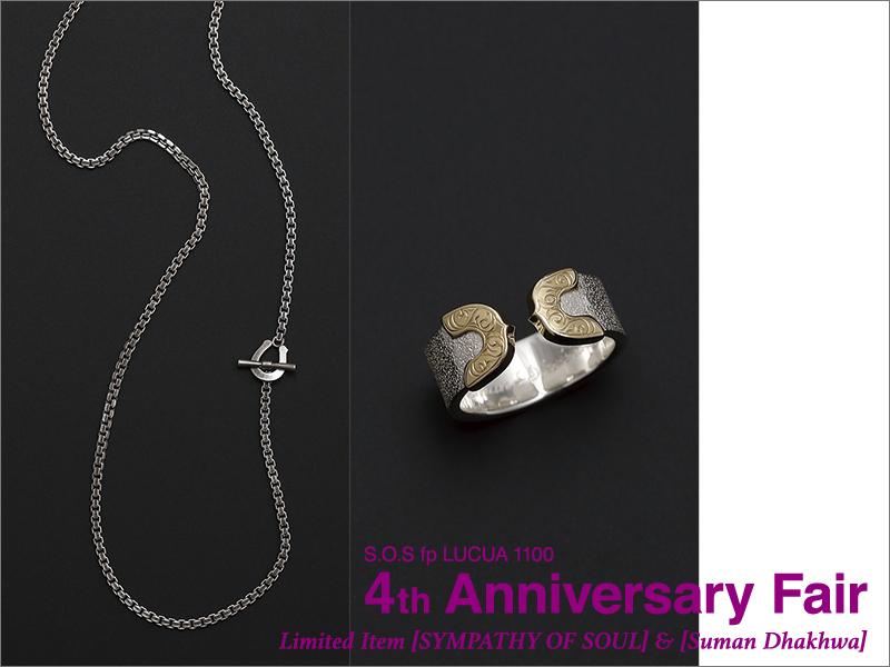 S.O.S fp イセタン メンズスタイル ルクア イーレ店 4th Anniversary Fair