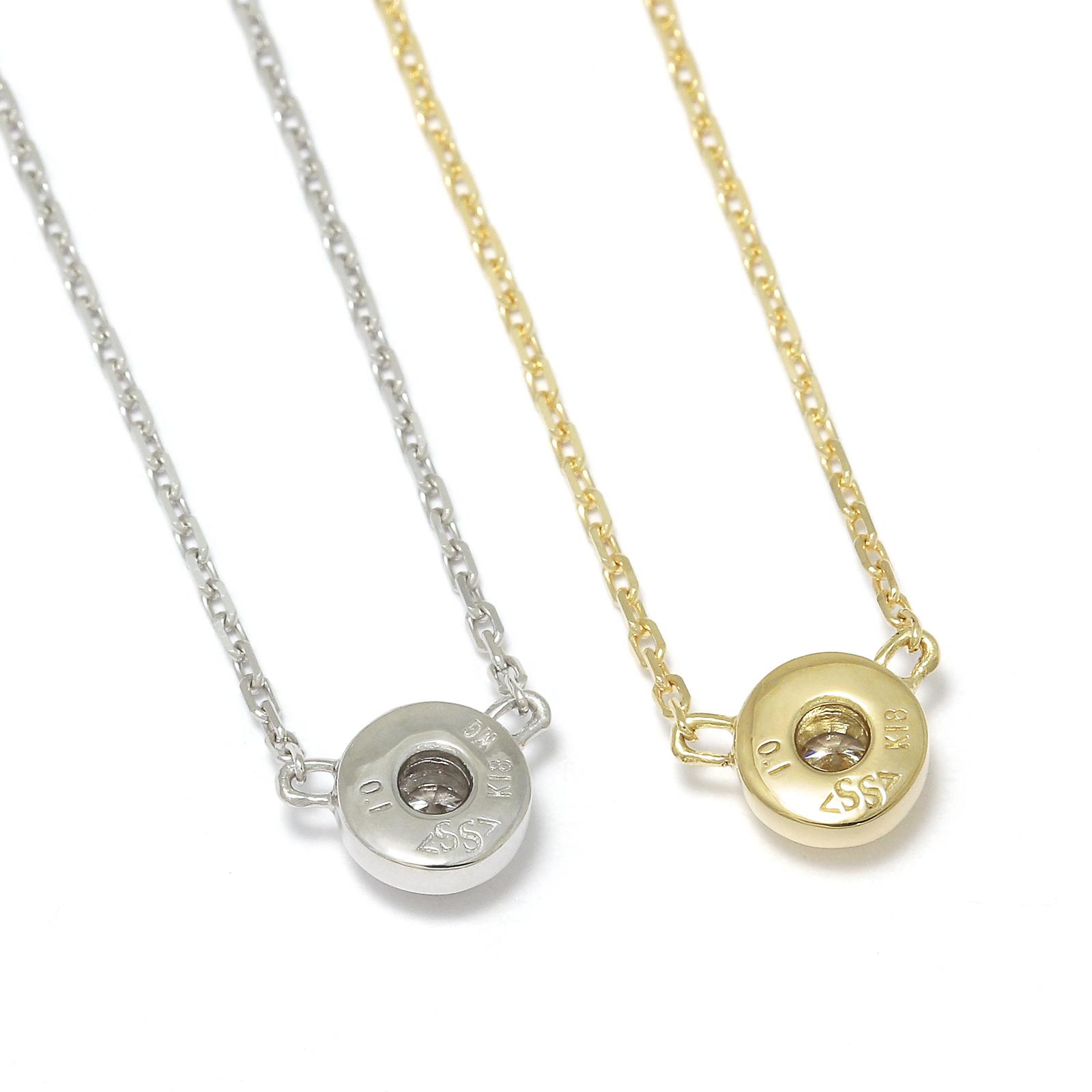 One Diamond Necklace - K18Gold w/Diamond
