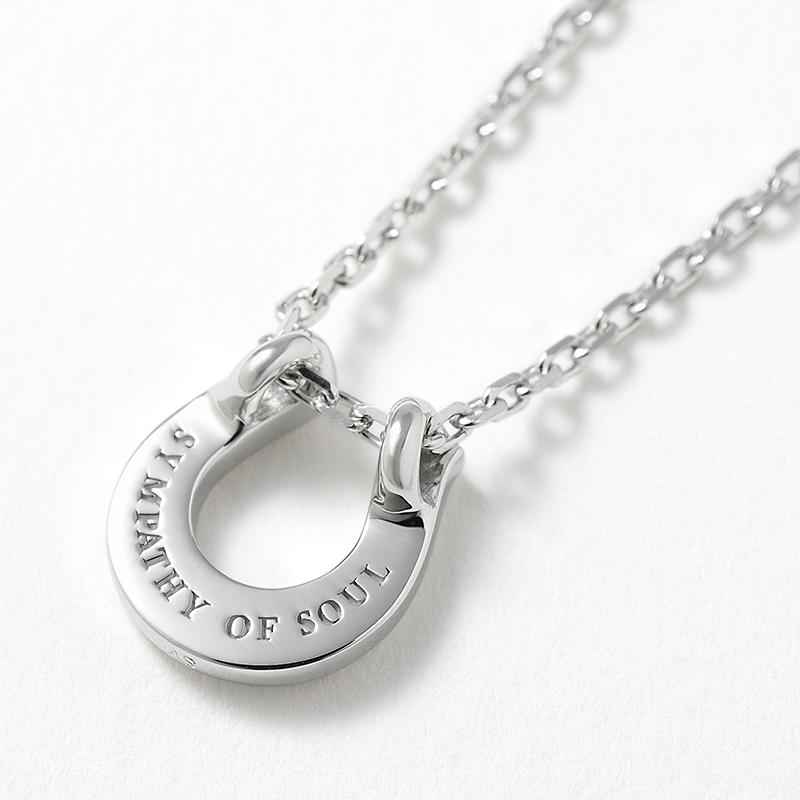 Ridge Horseshoe Necklace - Silver w/CZ