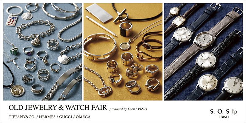 2019.11 OLD JEWELRY & WATCH FAIR Produced by Leen / VIZIO