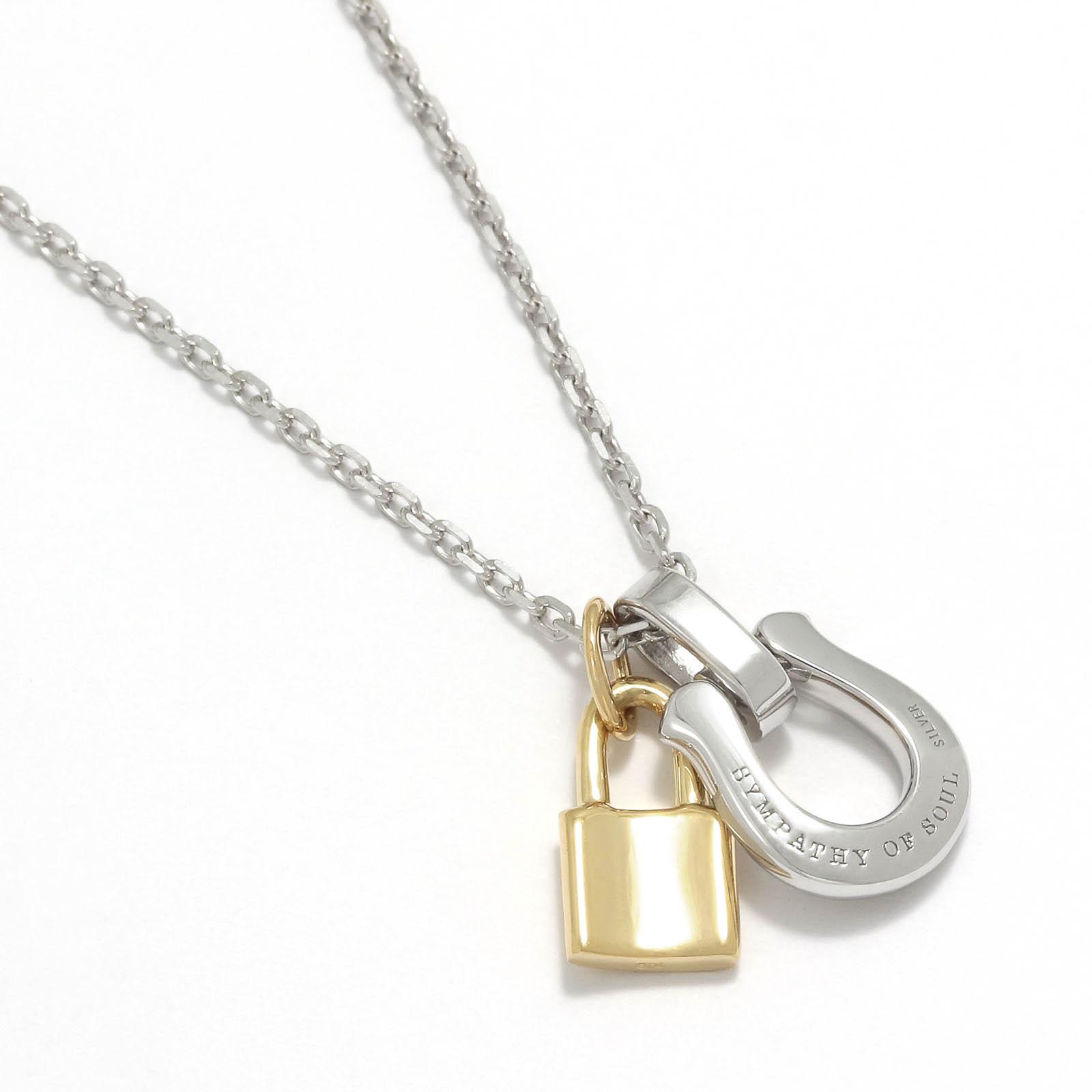 Horseshoe Amulet - Silver w/CZ + Small Key Charm - K18Yellow Gold Set Necklace