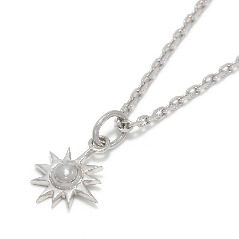 Small Sun Charm - Silver