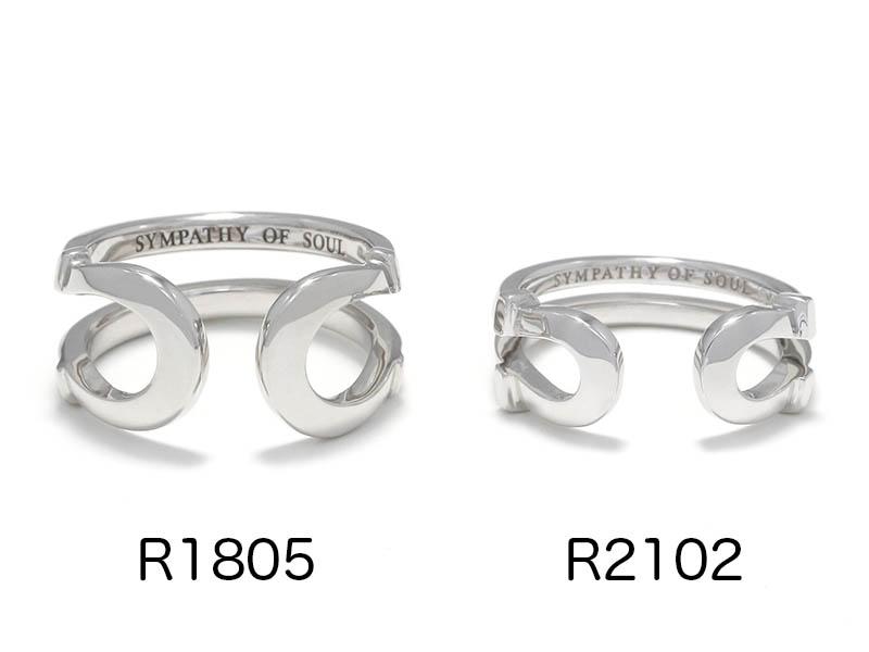 Double Horseshoe Ring Small
