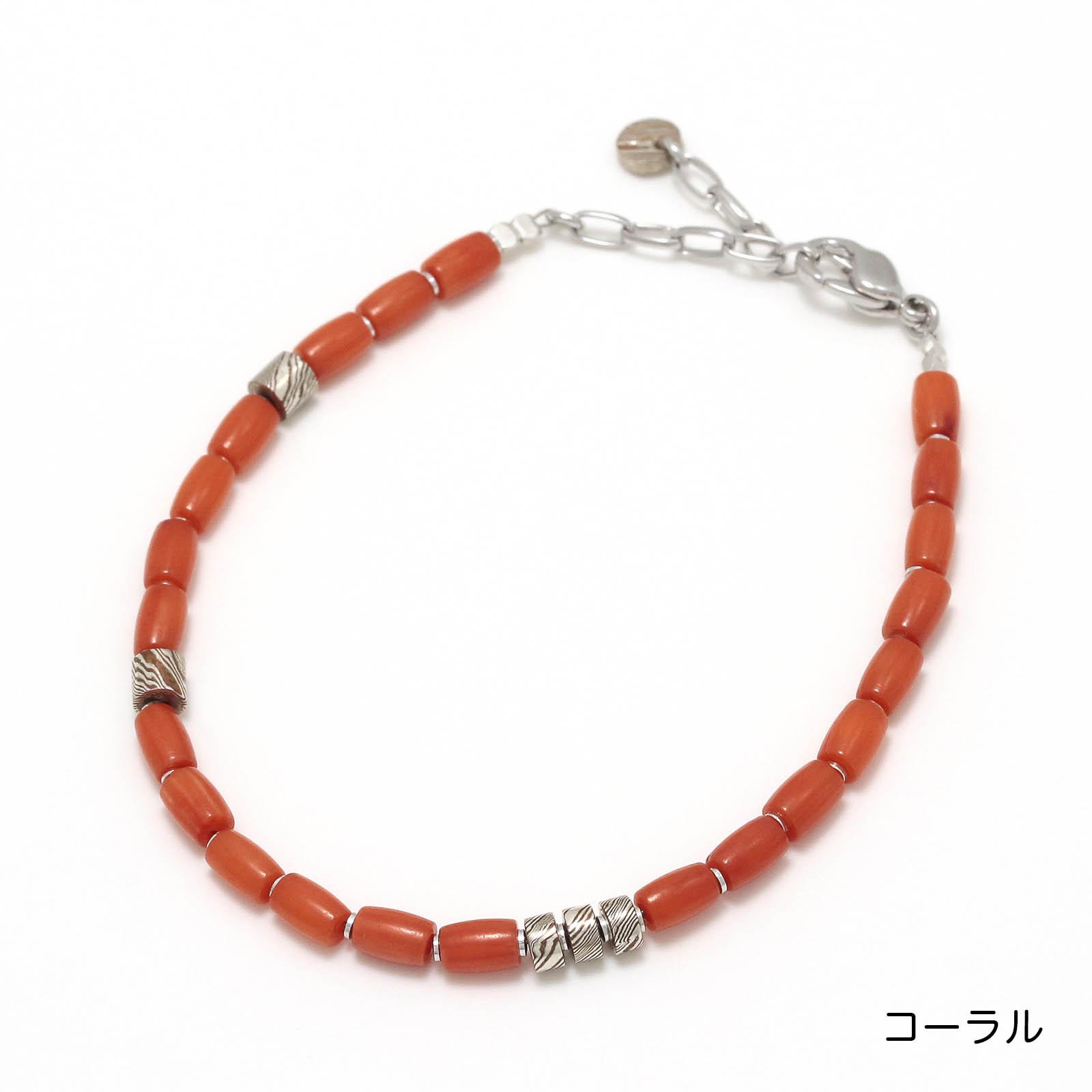 Tube Beads Bracelet - Coral