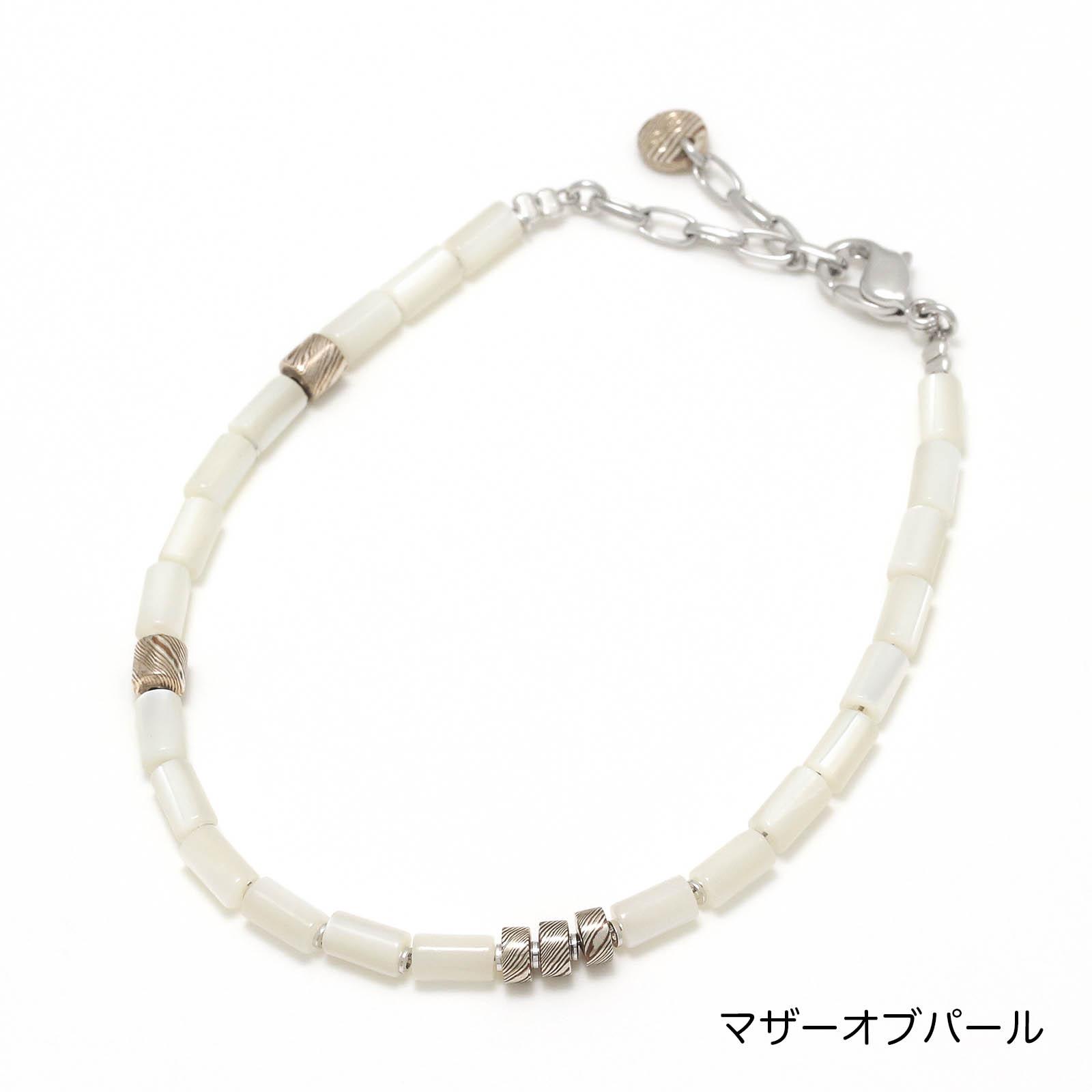 Tube Beads Bracelet - Mother of Pearl