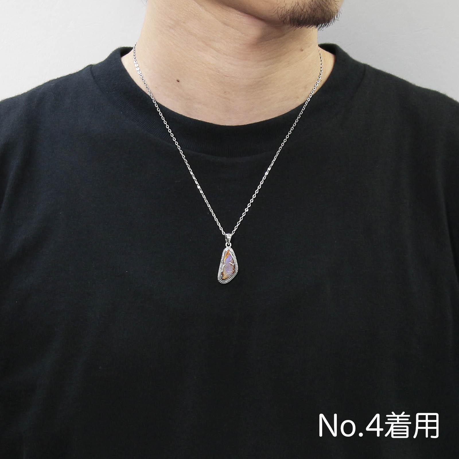 Large Opal Stone Necklace