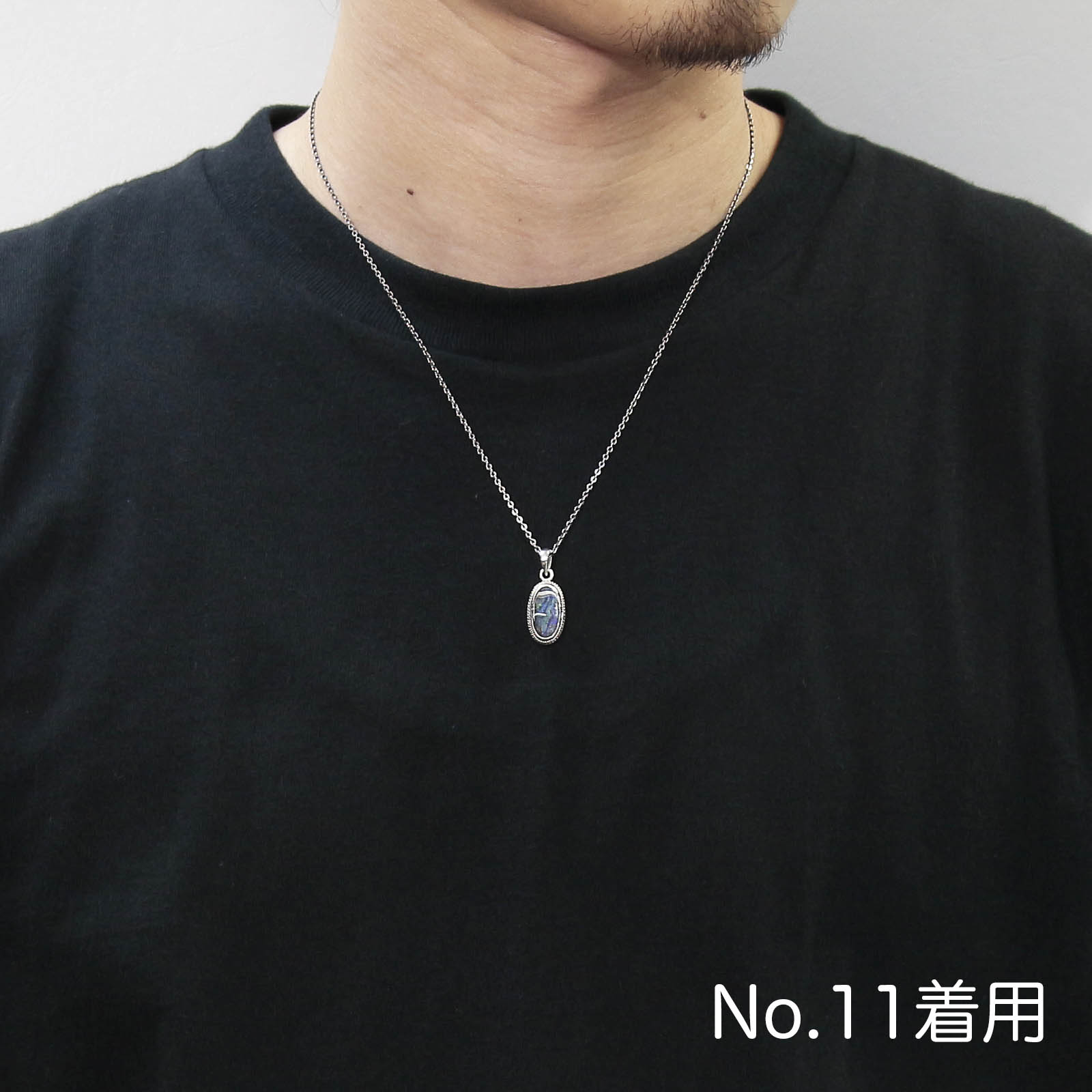 Medium Opal Stone Necklace
