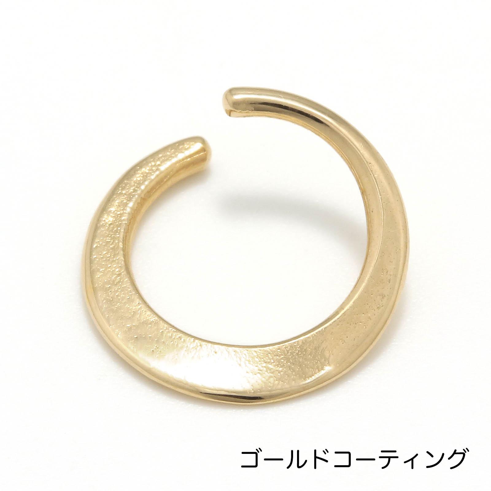 Small Hook Pierce