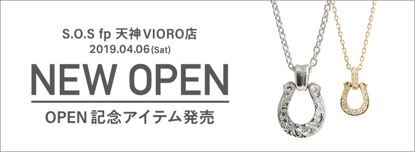 S.O.S fp 天神VIORO店 OPEN記念アイテム特集