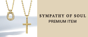 SYMPATHY OF SOUL(シンパシーオブソウル)プレミアムコレクション