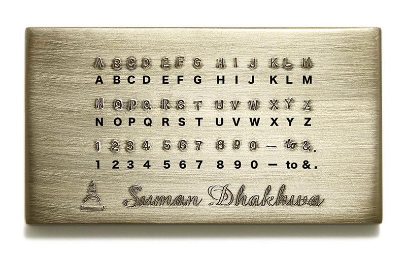 SD Stamp Sample